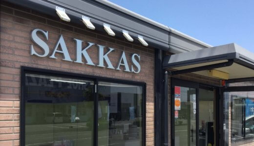 SAKKAS(サッカス)ってどんな会社?会社概要を細かく紹介します!